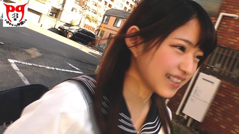 円女交際 中出しoK18歳S級円光娘 渚みつき サンプル画像  No.3