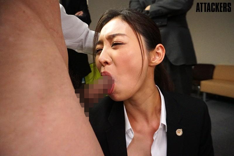 犯された証券監査員の女 夏目彩春 サンプル画像 No.5
