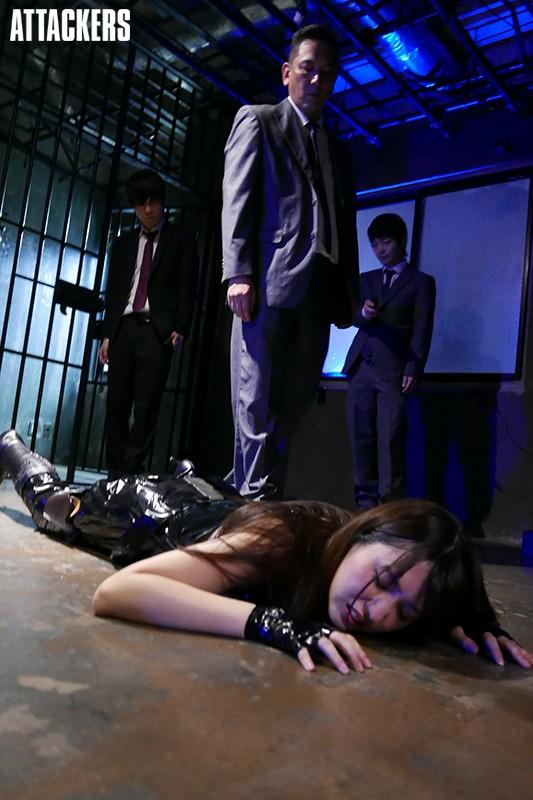 裏切られた捜査官、快楽に堕つ 桜木優希音 サンプル画像  No.8