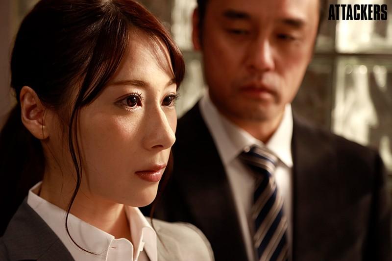 未解決捜査ファイル Episode001 特命捜査官・鏡 京子 橋本れいか サンプル画像  No.4