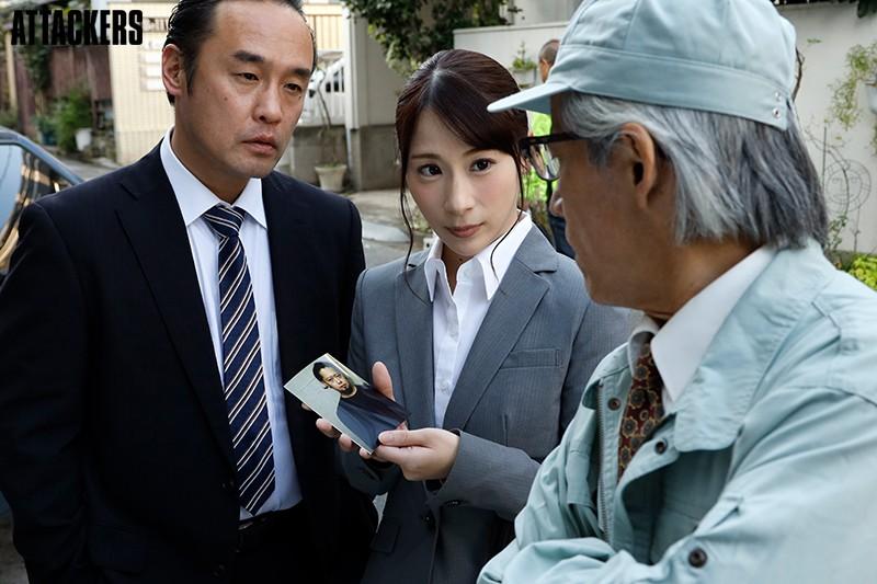 未解決捜査ファイル Episode001 特命捜査官・鏡 京子 橋本れいか サンプル画像  No.5