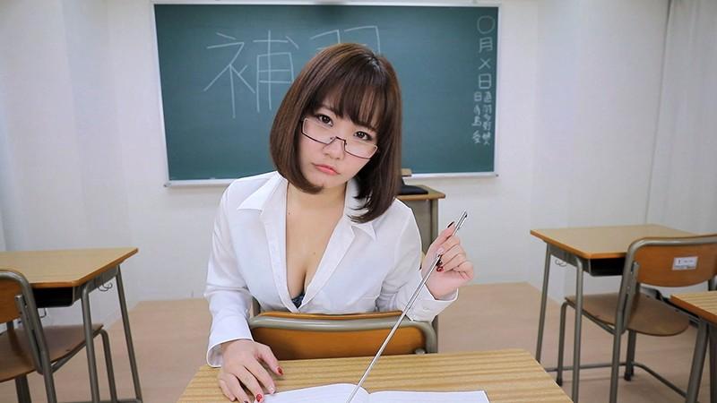 つかさの課外授業 夕莉つかさ