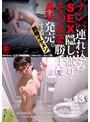ナンパ連れ込みSEX隠し撮り・そのまま勝手にAV発売。する別格イケメン Vol.13サンプル画像