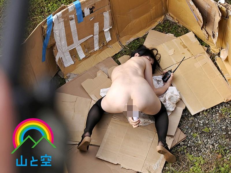 マゾ志願の五十路妻 調教クリニック かすみ(50歳) サンプル画像  No.6