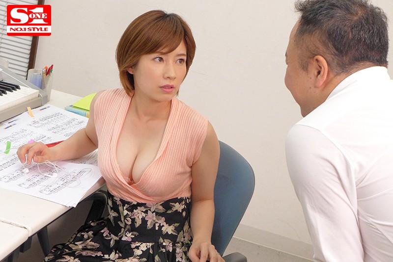 週5日間通勤電車で執拗な乳揉み痴漢に堕ちたマゾ巨乳人妻 奥田咲 サンプル画像  No.1