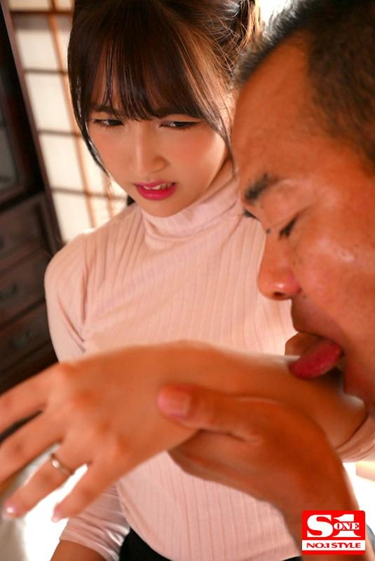 義父に初めて犯されたあの日から… 三上悠亜 サンプル画像  No.8