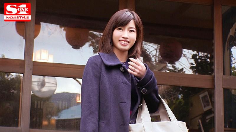 寝取らせ実録 他人に抱かれて濡れる巨乳人妻を公開露出いいなり温泉旅行 奥田咲 サンプル画像  No.1