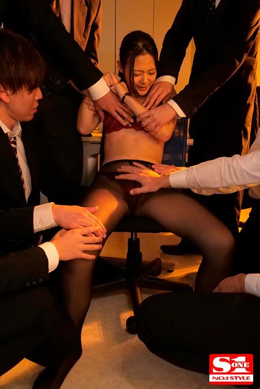 嫉妬された女秘書 ~社内の性玩具へと堕ちたキャリアウーマン~ 吉高寧々 サンプル画像  No.2