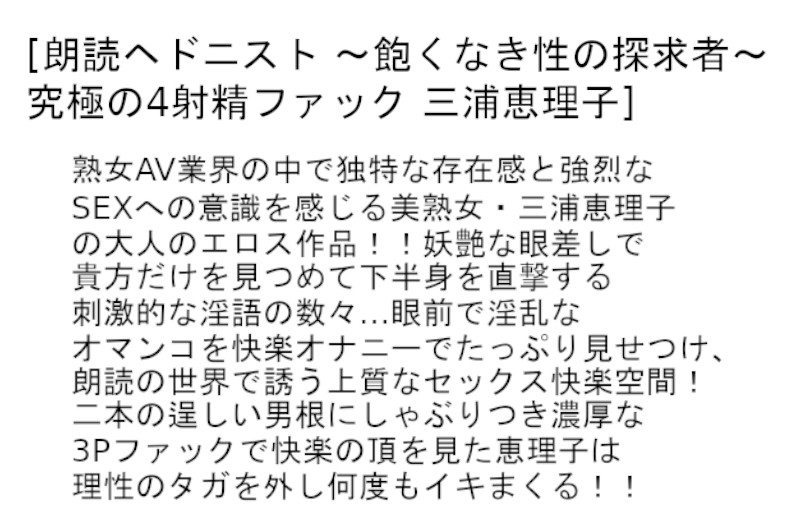 【お得セット】訪問診察女医・朗読ヘドニスト part1.2 サンプル画像 No.2