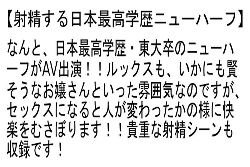 【お得セット】射精する日本最高学歴ニューハーフ・遂に見つけたプレミアム舶来ハーフなニューハーフ・極みシーメール 心 サンプル画像  No.2