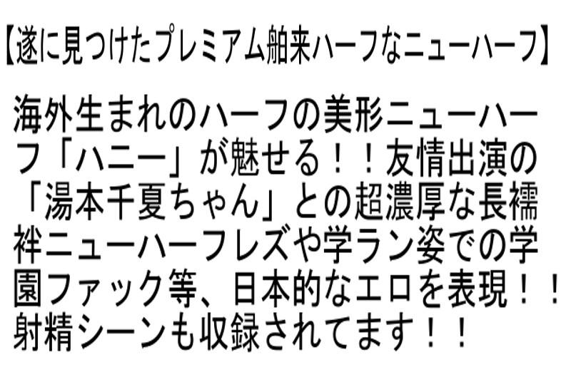 【お得セット】射精する日本最高学歴ニューハーフ・遂に見つけたプレミアム舶来ハーフなニューハーフ・極みシーメール 心 サンプル画像  No.4