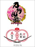 見逃し配信『刀剣乱舞-ONLINE-』5周年記念トークイベント