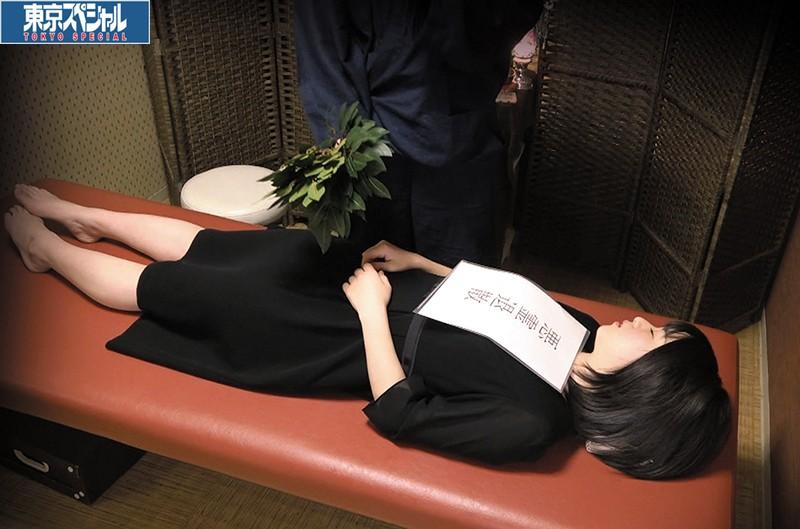 狙いは葬儀帰りの喪服美女たち インチキ祈祷師「悪い霊をつれてきちゃっていますよ」と自宅に連れ帰り昏睡レイプ 「さぁどうぞお清めの酒をお飲みください。」「ん、なんか眠気がzzz。」 サンプル画像  No.5