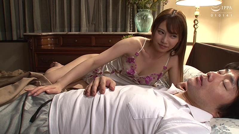 突然押しかけてきた嫁の姉さんに抜かれっぱなしの1泊2日 咲々原リン サンプル画像  No.3