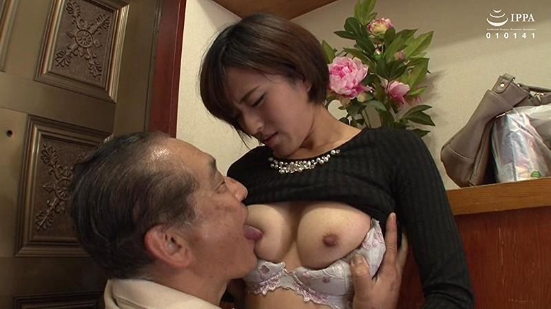 定年退職してヒマになったドスケベ義父の嫁いぢり 佐久間恵美 サンプル画像  No.8
