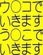 スカトロ異常快楽変態オフィスレディー奴隷OL肉棒挿入浣腸同時排泄!!!!