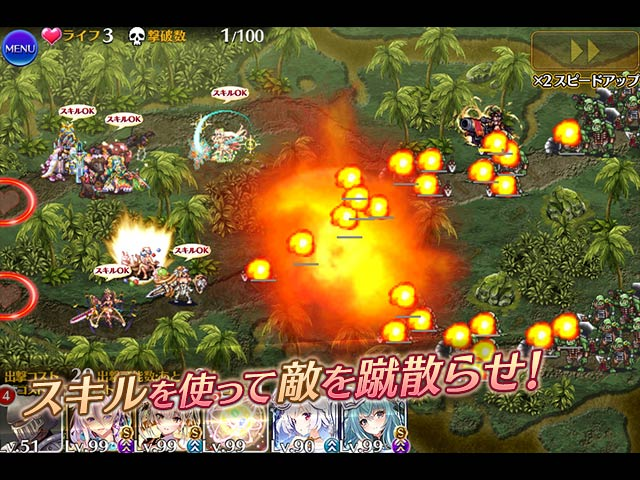 DMM GAMES 千年戦争アイギス の画像ギャラリー 3