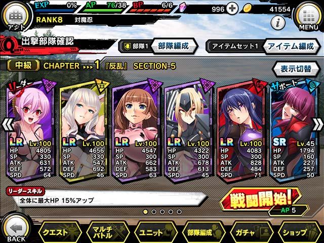 DMM GAMES 対魔忍RPG の画像ギャラリー 3