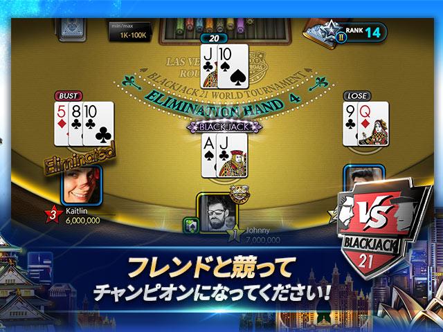 DMM GAMES Blackjack - World Tournament の画像ギャラリー 3