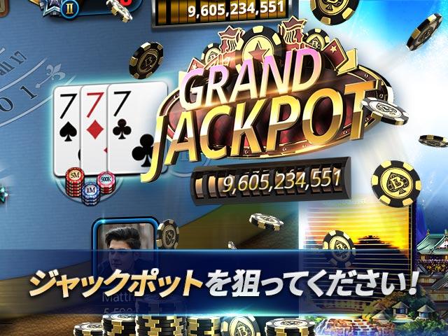 DMM GAMES Blackjack - World Tournament の画像ギャラリー 4