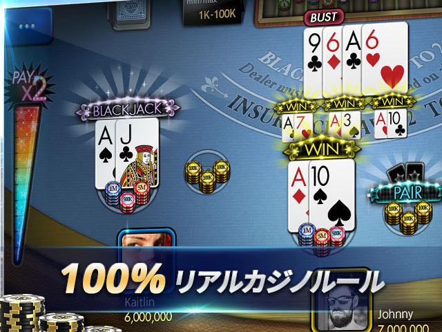 DMM GAMES Blackjack - World Tournament の画像ギャラリー 5