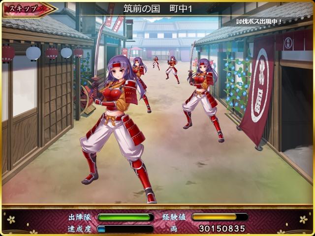 DMM GAMES 戦乱プリンセス の画像ギャラリー 3