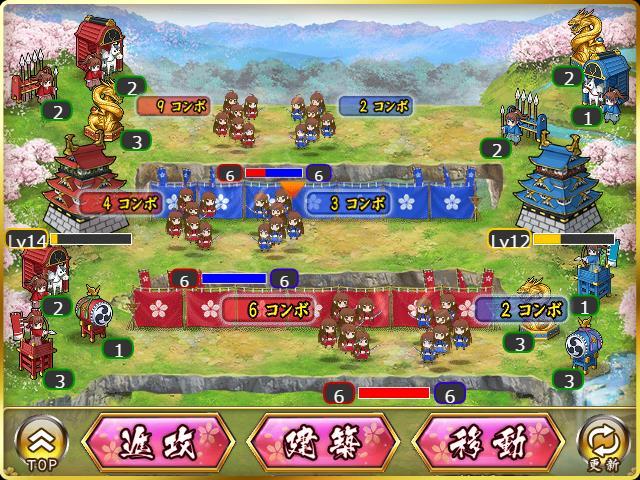 DMM GAMES 戦乱プリンセス の画像ギャラリー 5