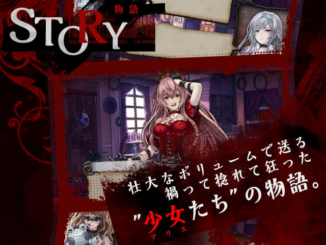 DMM GAMES Alice Re:Code の画像ギャラリー 3