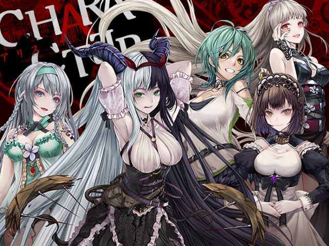 DMM GAMES Alice Re:Code の画像ギャラリー 4
