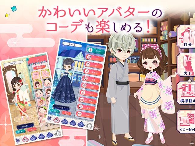 DMM GAMES 幕末維新 天翔ける恋 の画像ギャラリー 4
