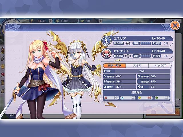 DMM GAMES リンクス 〜少女たちの絆〜 の画像ギャラリー 4