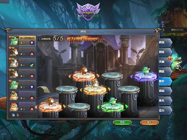 DMM GAMES 騎士と翼のフロンティア の画像ギャラリー 8