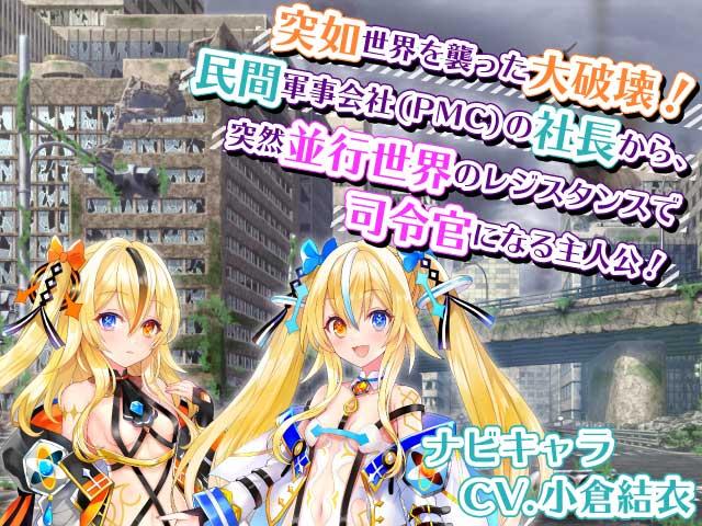DMM GAMES ブレイクゼロディメンション〜空戦乙女〜 の画像ギャラリー 1
