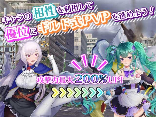 DMM GAMES ブレイクゼロディメンション〜空戦乙女〜 の画像ギャラリー 4