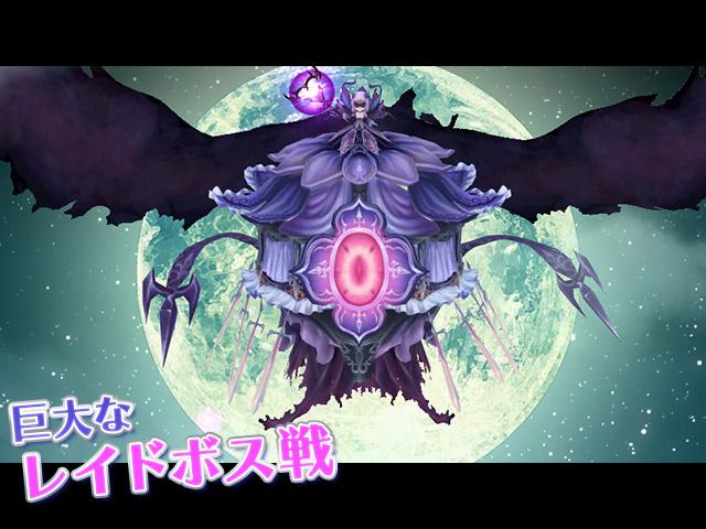 DMM GAMES 宝石姫 JEWEL PRINCESS の画像ギャラリー 4