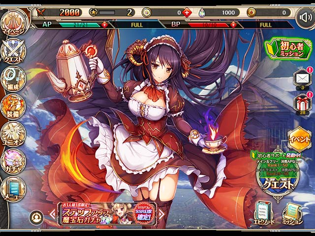 DMM GAMES 神姫PROJECT の画像ギャラリー 1