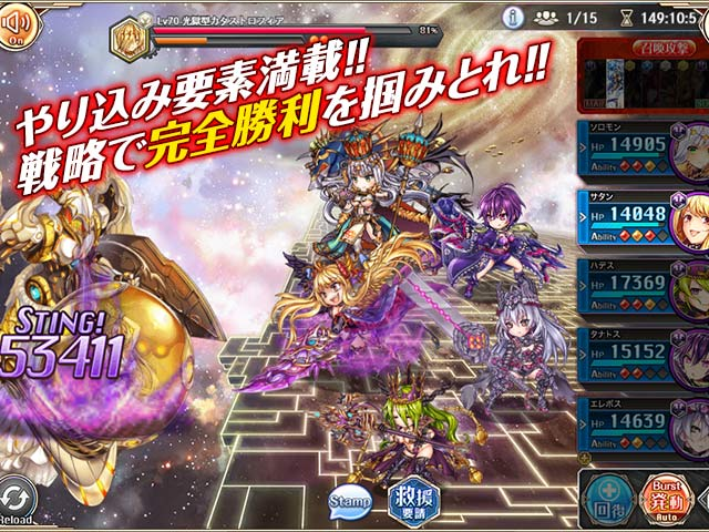 DMM GAMES 神姫PROJECT の画像ギャラリー 3