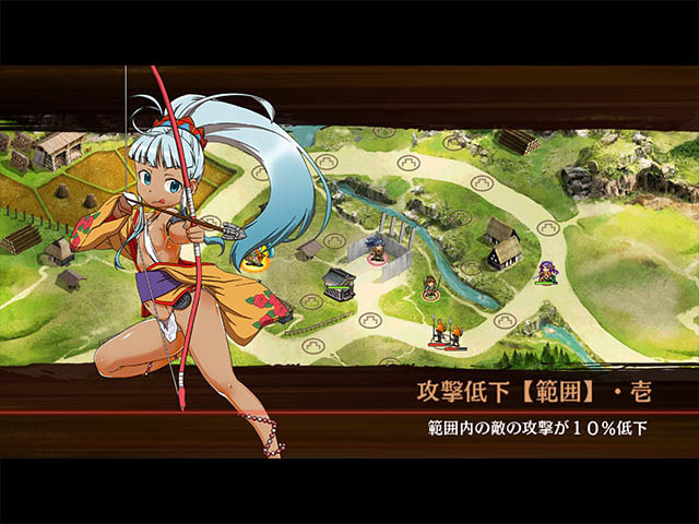 DMM GAMES 御城プロジェクト:RE~CASTLE DEFENSE~ の画像ギャラリー 2