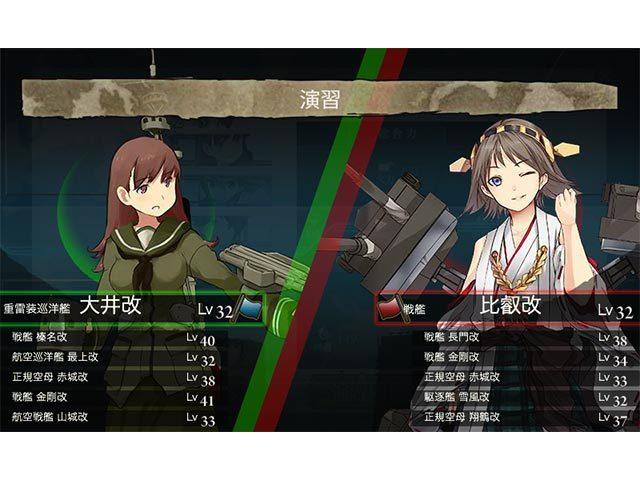 DMM GAMES 艦隊これくしょん -艦これ- の画像ギャラリー 4