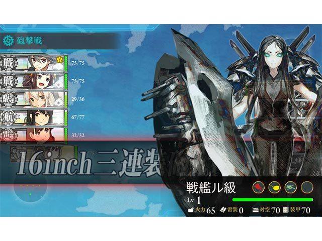 DMM GAMES 艦隊これくしょん -艦これ- の画像ギャラリー 5