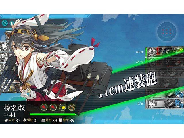 DMM GAMES 艦隊これくしょん -艦これ- の画像ギャラリー 6