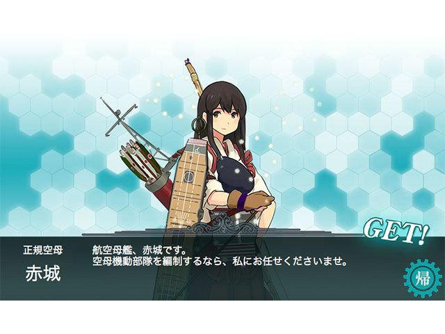 DMM GAMES 艦隊これくしょん -艦これ- の画像ギャラリー 8
