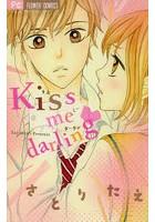 kiss me darling