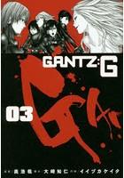 GANTZ:G 03
