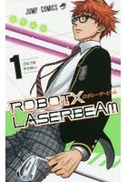 ROBOT×LASERBEAM 1