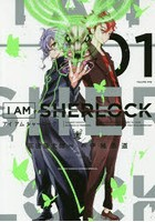 I AM SHERLOCK YOU DID NOT KNOW WHERE TO LOOK,AND SO YOU MISSED ALL THAT WAS IMPORTANT 1