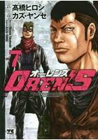 OREN'S vol.7