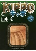 KIPPO 17