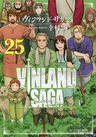 ヴィンランド・サガ 25