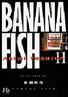 Banana fish バナナフィッシュ [文庫版] (1-11巻 全巻)